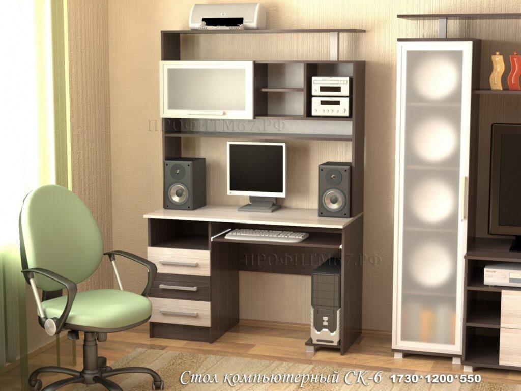 Стол компьютерный «СК-6»