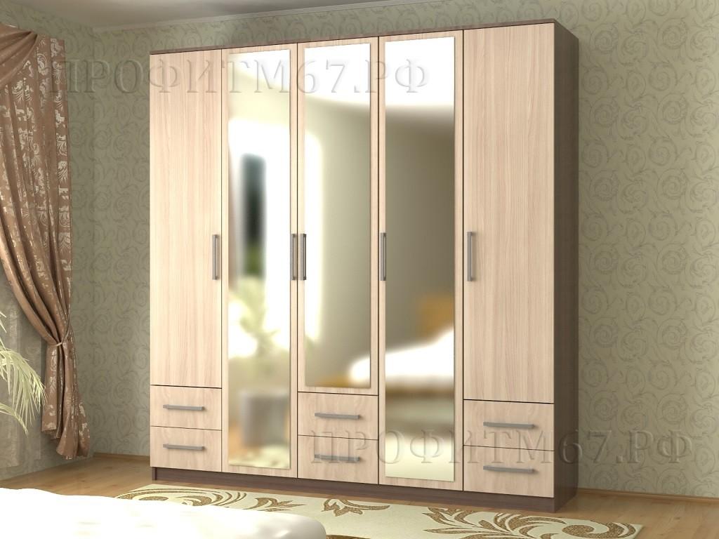 Шкаф 5-створчатый №2