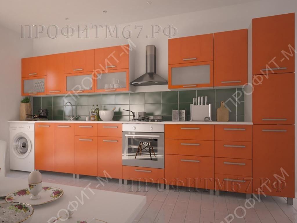 "Кухня МДФ ""Оранжевый металлик"""