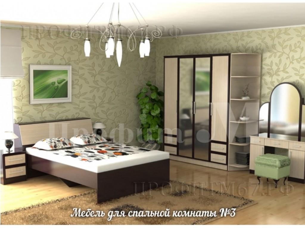 Мебель для спальной комнаты №3