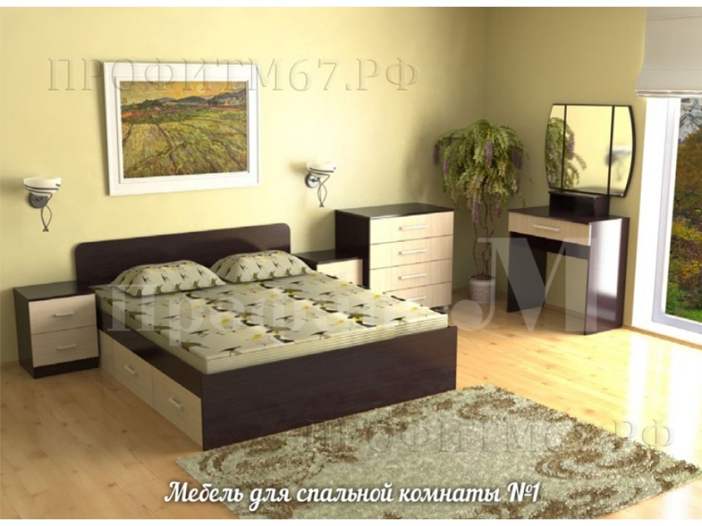 Мебель для спальной комнаты №1