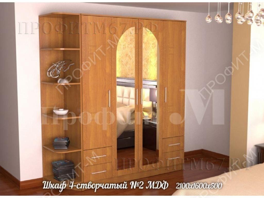Шкаф 4-створчатый №2 МДФ