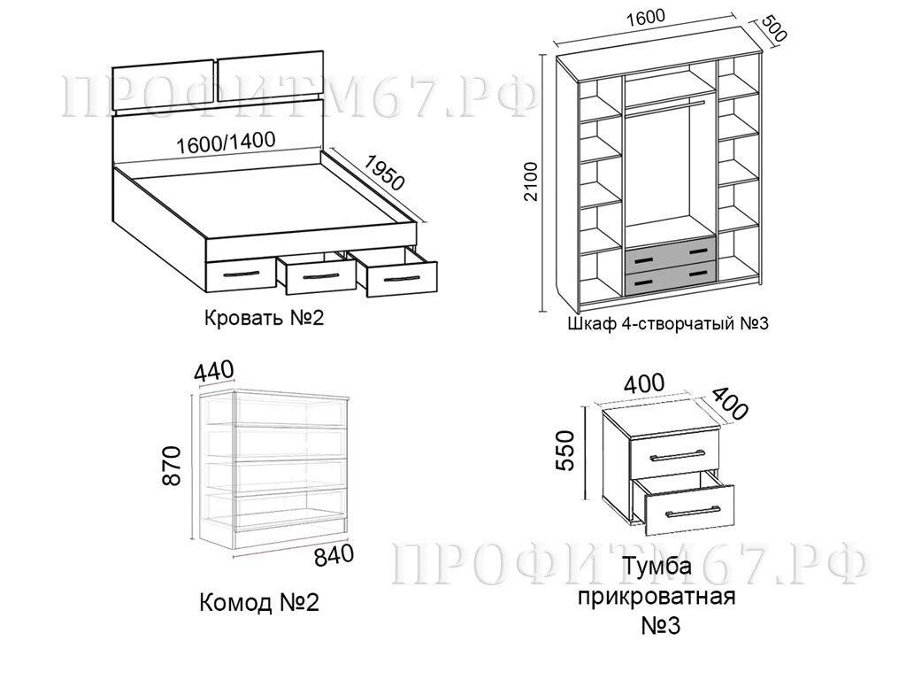 Мебель для спальной комнаты №2 схема
