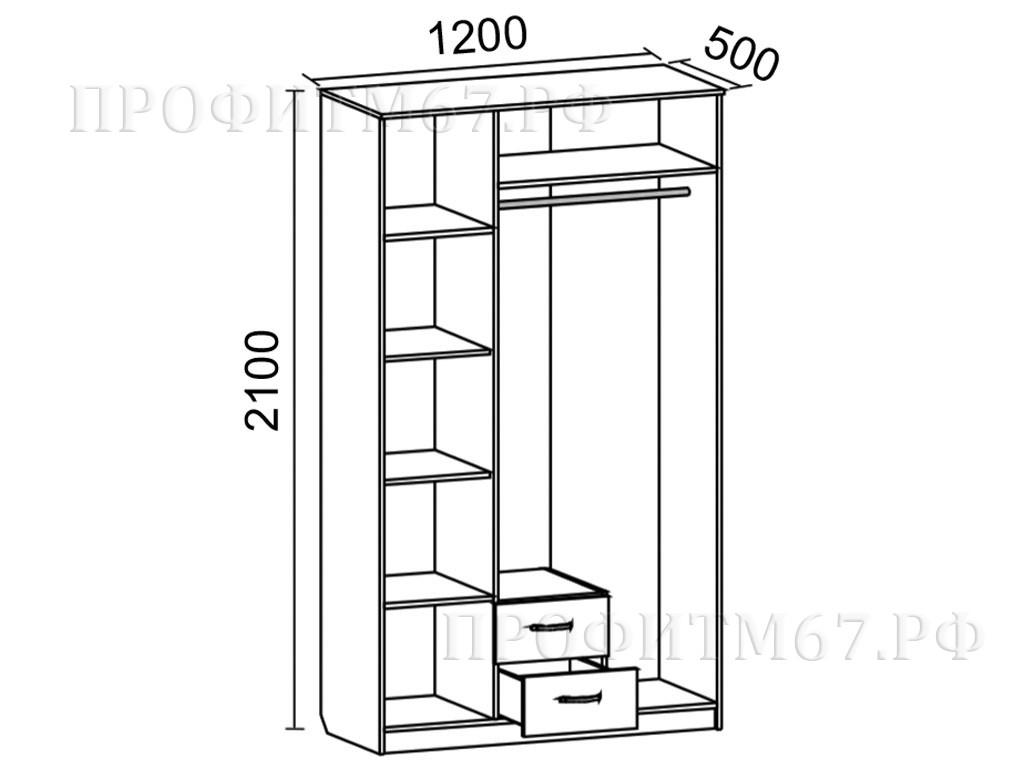 Шкаф 3-створчатый №4