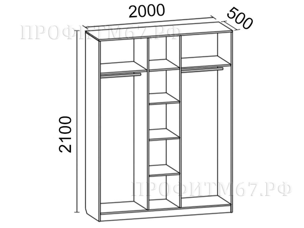 Шкаф 5-створчатый №1