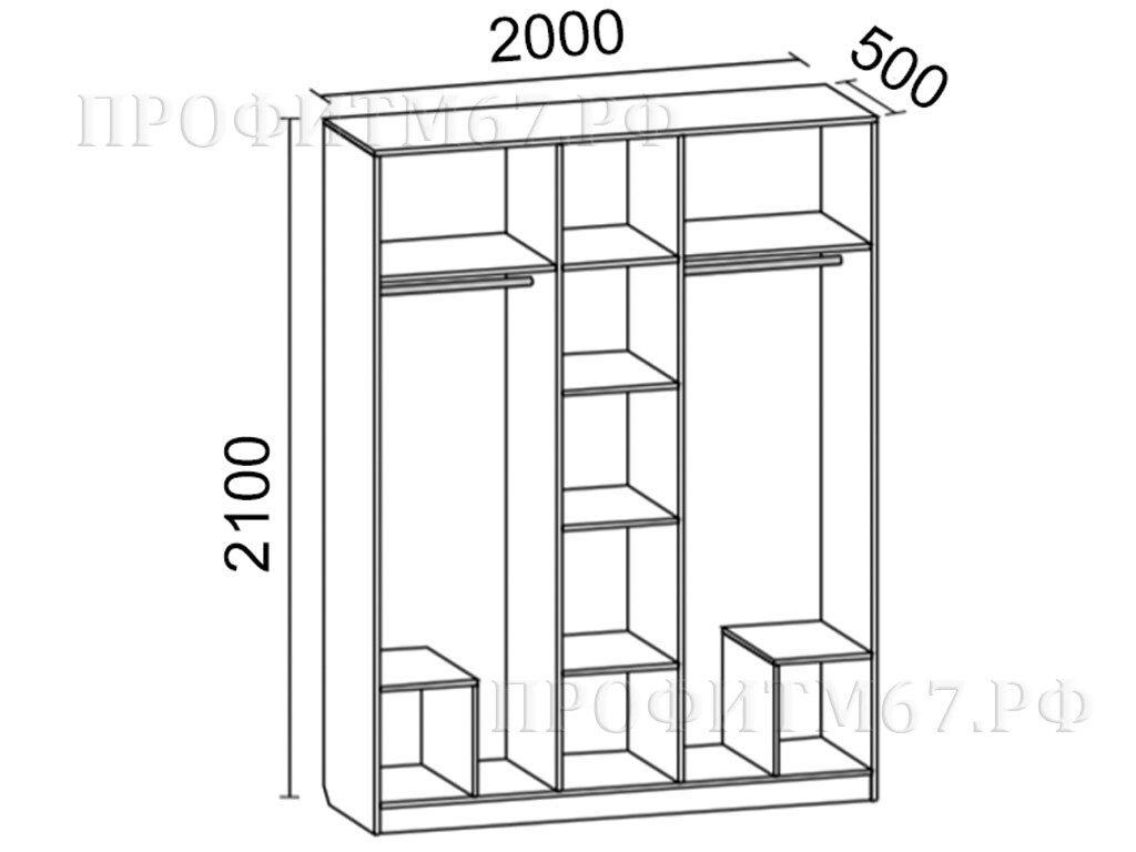 Шкаф 5-створчатый №2 ЛДСП схема
