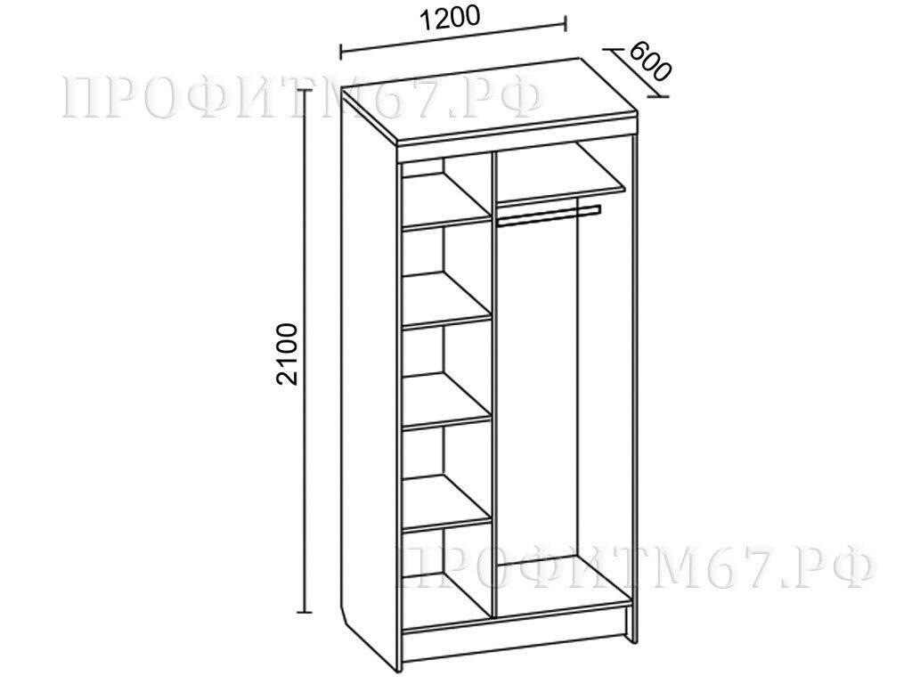 Шкаф-купе 2-створчатый схема
