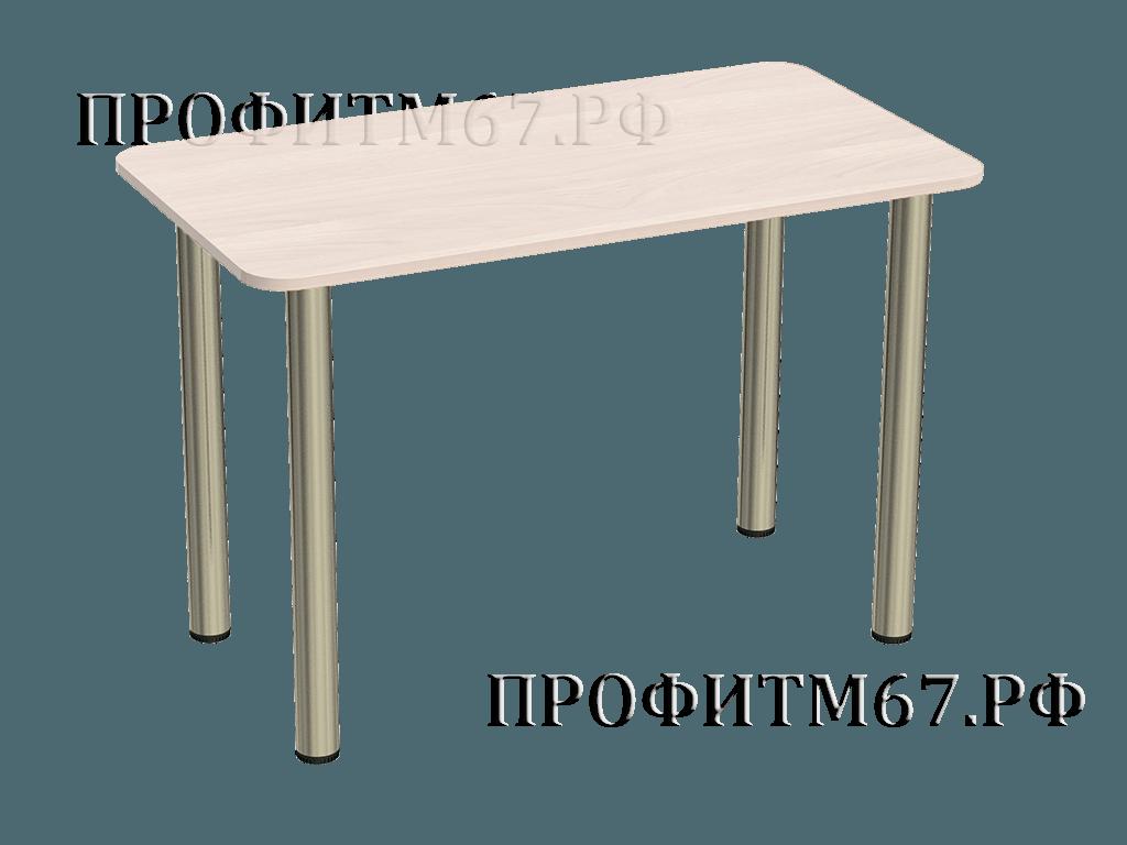 стол-обеденный