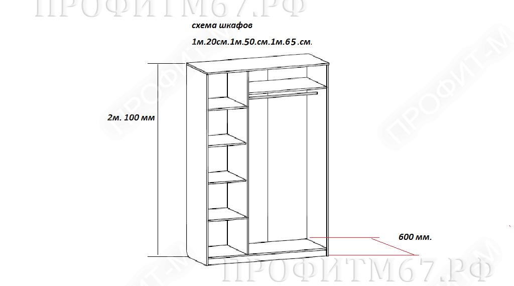 Шкаф купе венге-молочный дуб 3 зеркала
