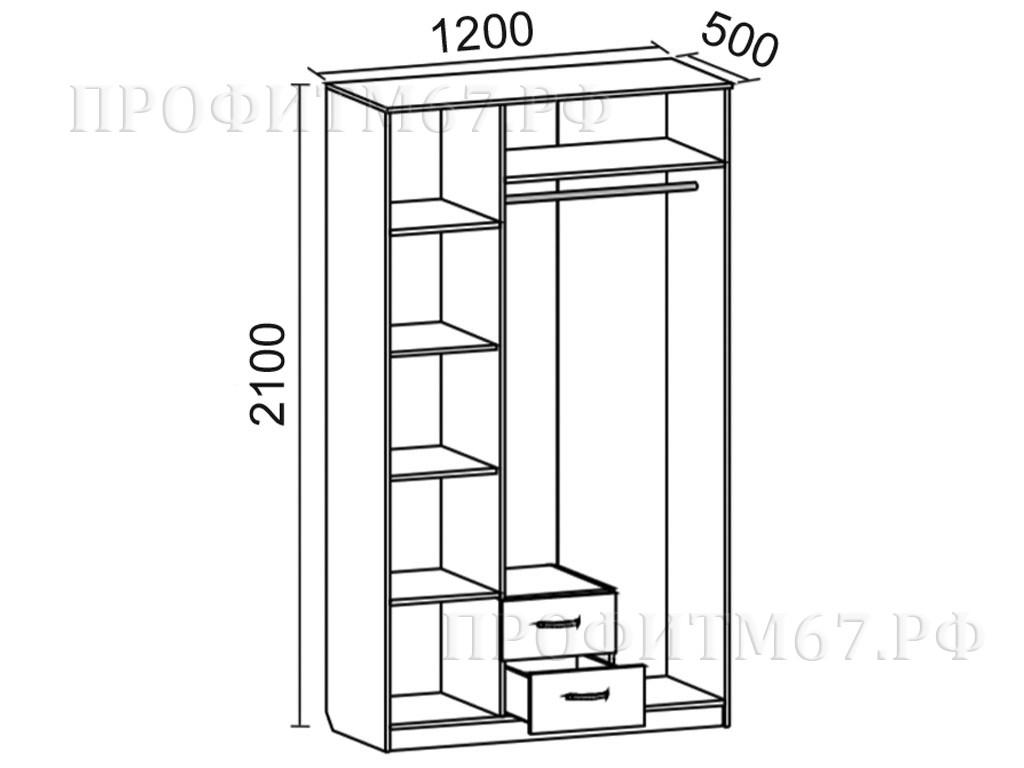 Шкаф 3-створчатый №2 ЛДСП схема