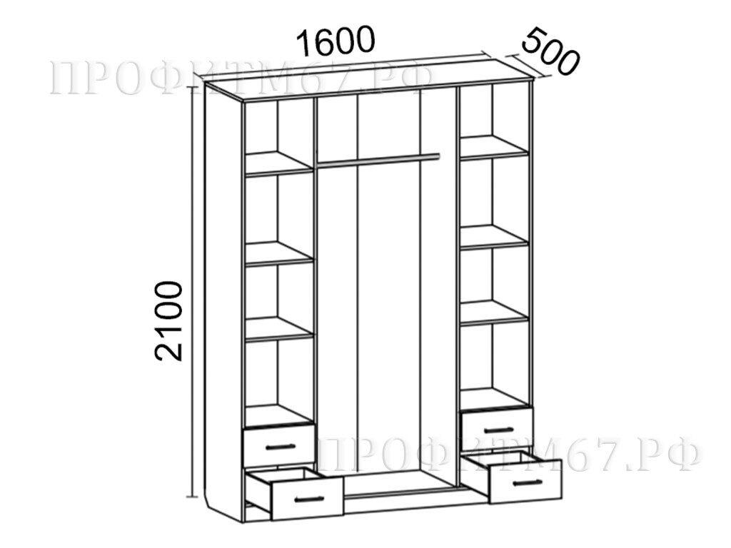 Шкаф 4-створчатый №2 ЛДСП схема