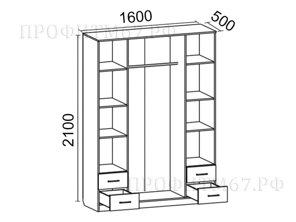 Шкаф 4-створчатый №2 ЛДСП
