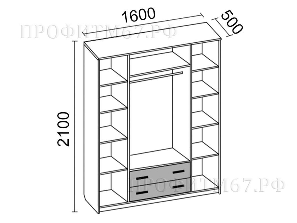 Шкаф 4-створчатый №3 ЛДСП