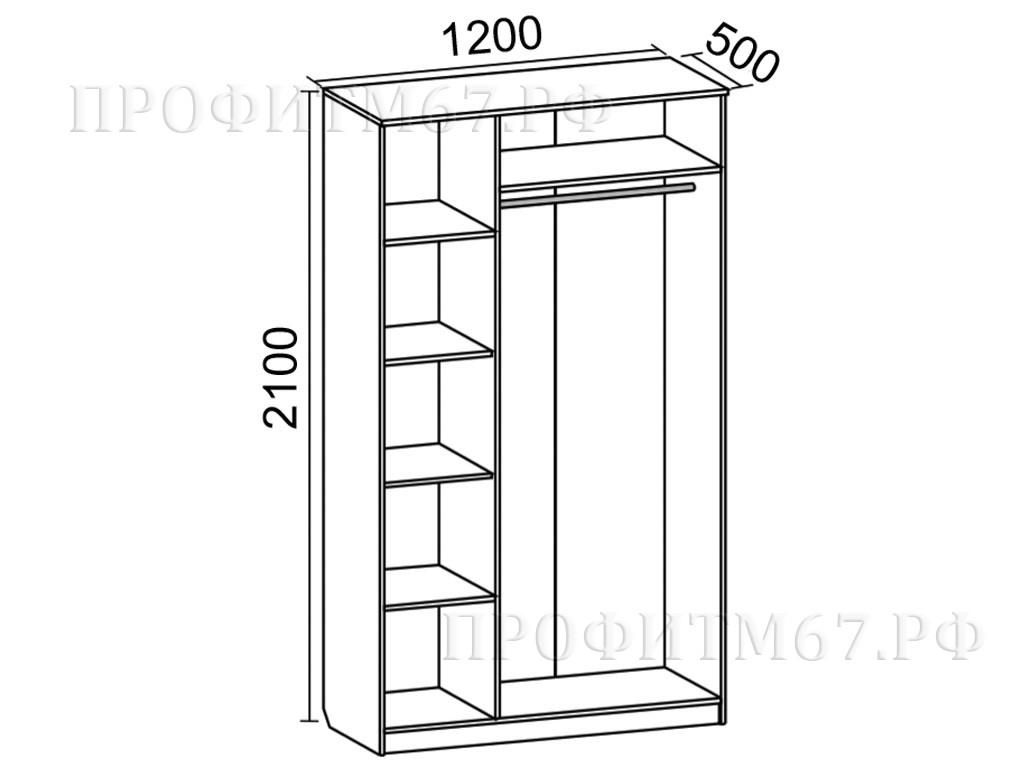 Шкаф 3-створчатый №3 ЛДСП схема