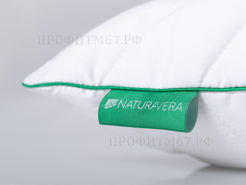 Подушка Saima ПрофитМ67.рф